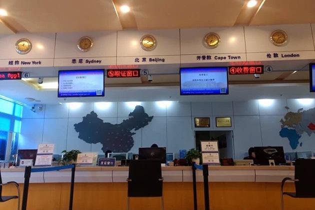 China Tourist Visa Extension