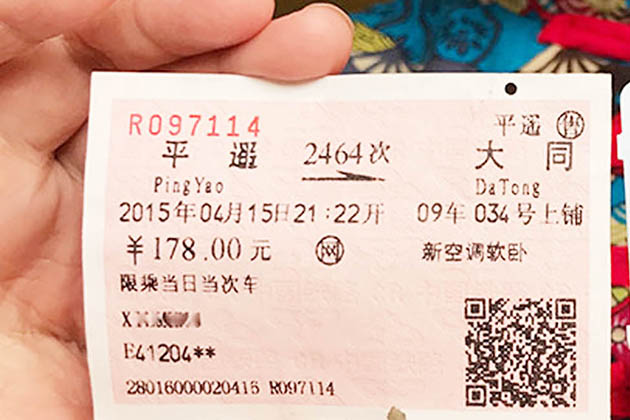 China train ticket- things to know in China tour