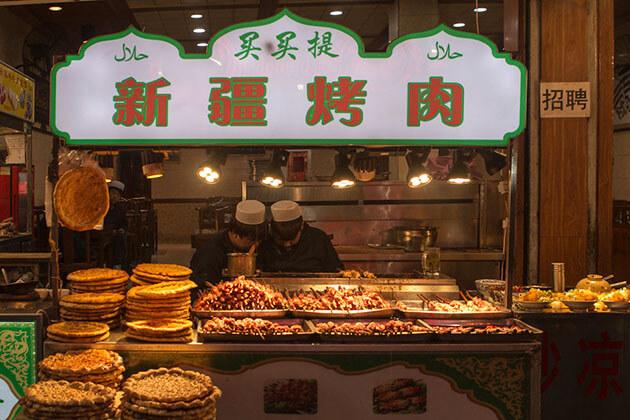 Experience Muslim Quarter in China Classic tour