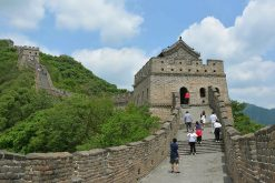 Explore Mutianyu Section of Great Wall from China tour