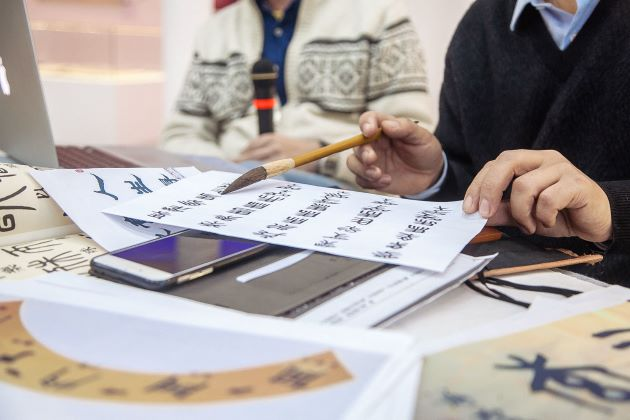 Join Chinese Calligraphy Course