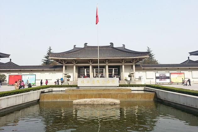 Shaanxi History Museum in Xian.