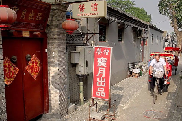 Visit Beijing Hutongs in China Local Tours