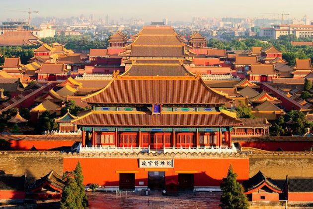 Visit Forbidden City, Beijing
