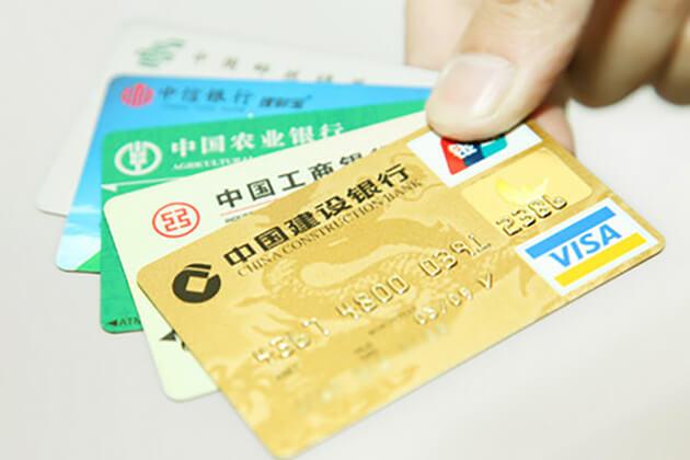 chinese creditcard
