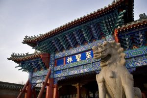 travel china tours with confidence