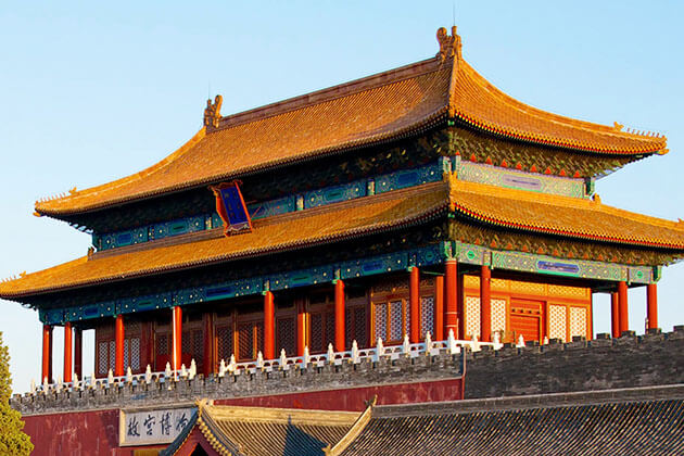 visit Forbidden City in China Classic tour