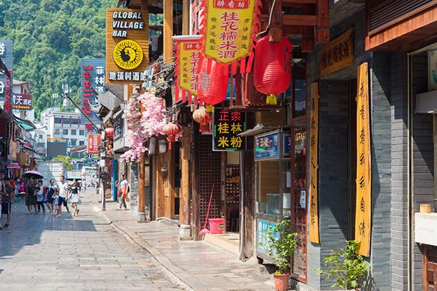 visit West Street in Yangshou from China tour